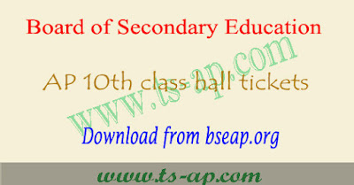 BSEAP hall tickets 2018-2019, ap 10th result 2018