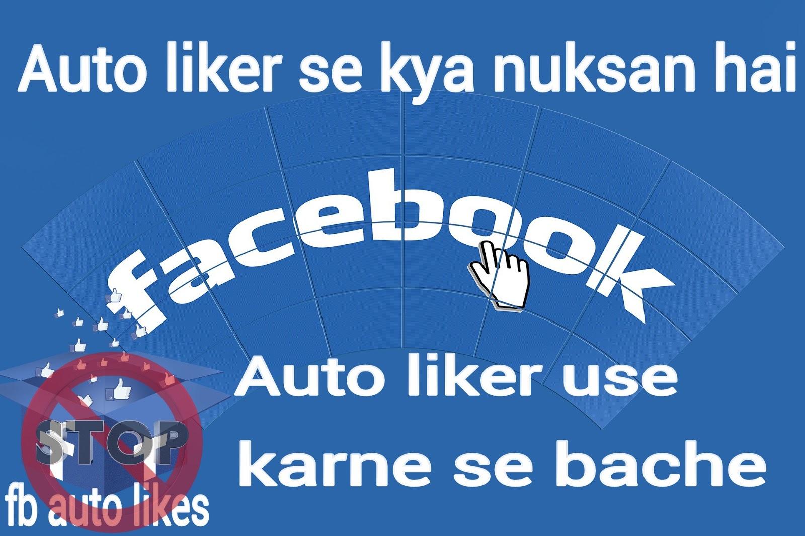 automatic liker