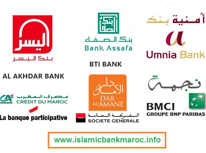 حصيلة البنوك التشاركية بعد عام على الانطلاقة