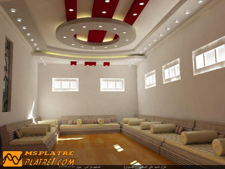 Faux plafond pour le salon en platre moderne platre for Decoration maison jebes