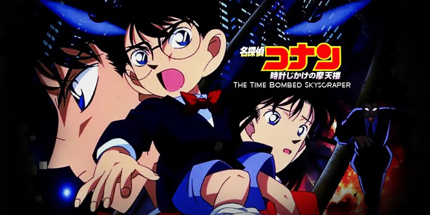 Detective Conan Movie 01 The Timed Skyscraper Dual Audio