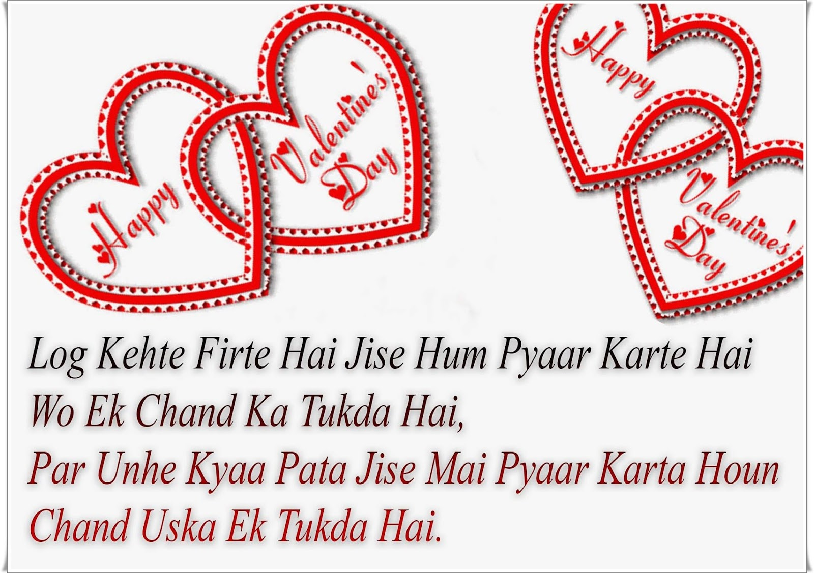 Happy Valentine Day Sms Hindi 2018 Hindi Love Shayari Hindi