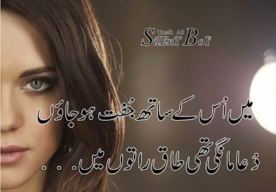 Letest hd sad Shayari   lonely Wallpaper | sad girls Shayari   Desktop Backgrounds | Hot and cute sad girls Shayari   best pictures | romantic sad girls Shayari  hd wallpaper,image ,photos | Alone sad girls Shayari   hd wallpaper | best  sad girls Shayari in rain desktop wallpapers | Beautiful Sad girls  Shayari  Pictures Full HD | Sad girls hd wallpaper | Sad girls Shayari  hd Wallpapers |  Sad girls love HD Wallpapers | Sad girls HD Image | Sad girls Shyaari  love wallpapers | Dard Shayari