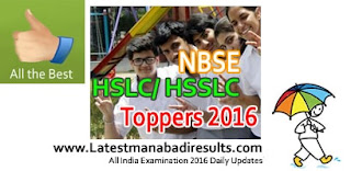 NBSE HSSLC Toppers 2016,NB HSLC Toppers District wise,NBSE HSLC Toppers 2016