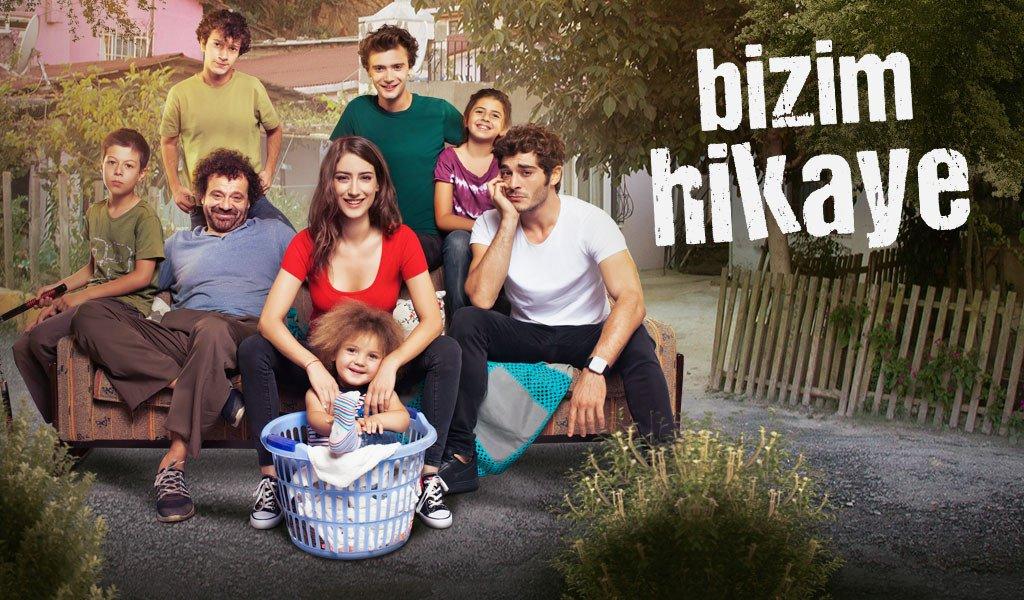 ابطال مسلسل حكايتنا التركي