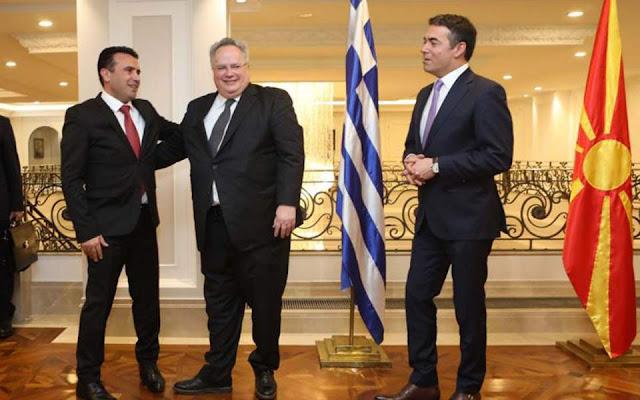 Κοινή ανακοίνωση κυβέρνησης και ΥΠΕΞ της ΠΓΔΜ για τα περί διαφορών μεταξύ Ζάεφ - Ντιμιτρόφ