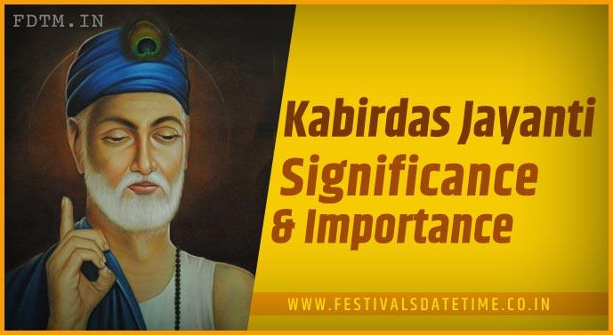 Kabirdas Jayanti: Significance and Importance of Kabirdas Jayanti