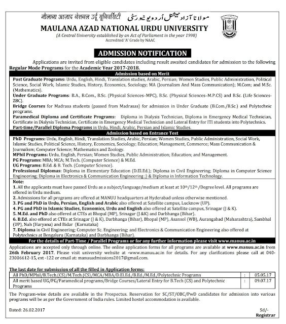 MANUU Distance UG/PG/Diploma Admissions Apply at www.manuu.ac.in