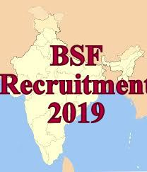BSF Recruitment 2019 | For Pilots, Engineers & Logistic Officer