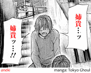 The word aneki 姉貴 as seen in the manga Tokyo Ghoul