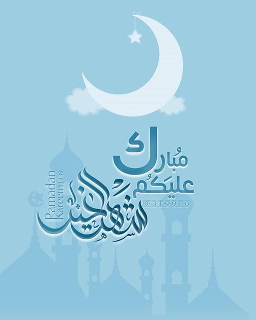 رمزيات مبارك عليكم شهر الخير