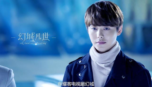 Ice Fantasy Destiny Ma Tianyu