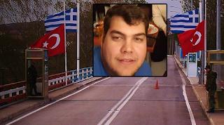 Και επισήμως κρατούμενοι των Τούρκων οι Έλληνες στρατιωτικοί – Συγκλονισμένες οι οικογένειες τους