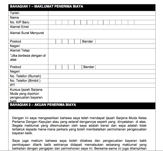 application letter for ptptn loan exemption