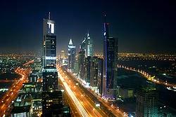 Paket Umroh Plus Dubai November 2015