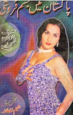 pakistan-mein-jism-froshi