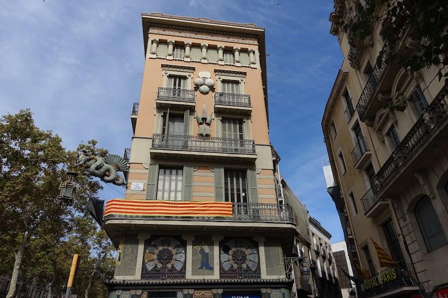 カサ・ブルーノクアドロス(Casa Bruno Quadros)