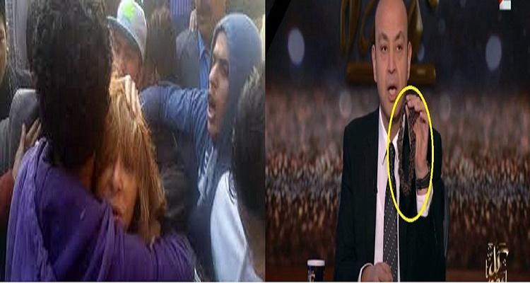 كلام لا يصدق من عمرو أديب بعد الاعتداء على زوجته لميس الحديدي أمام الكاتدرائية
