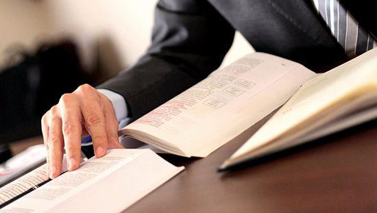 كاريزما المحامي الناجح