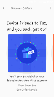 tez-app-refer-earn-rs-51