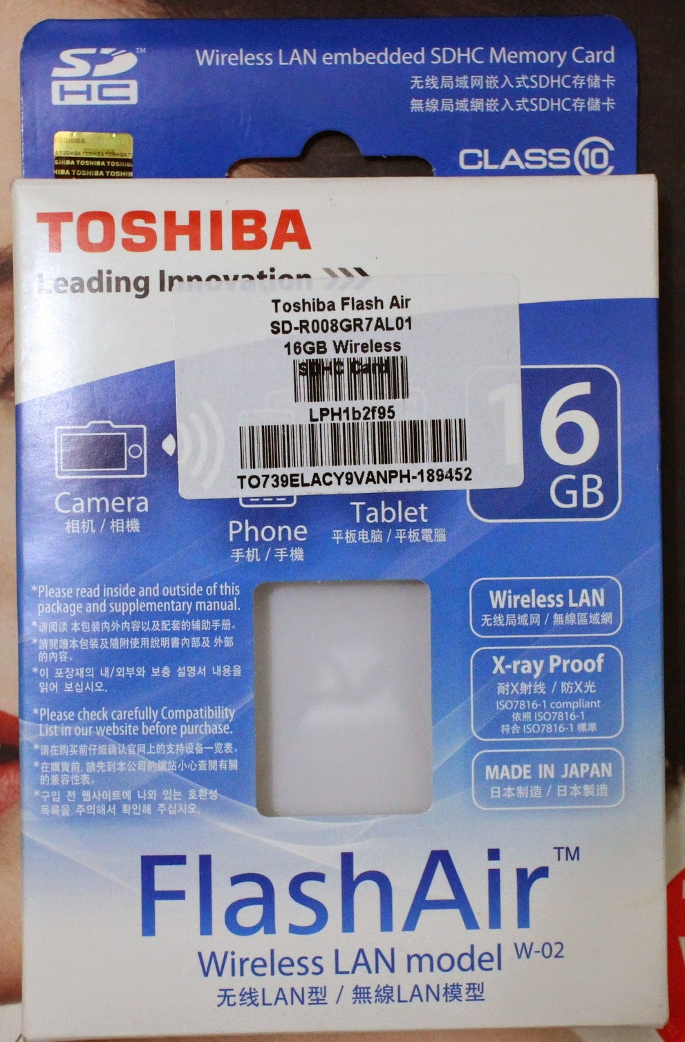 RIbI: Toshiba FlashAir Wireless SD Card