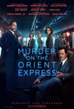 Film MURDER ON THE ORIENT EXPRESS Bioskop CGV Blitz