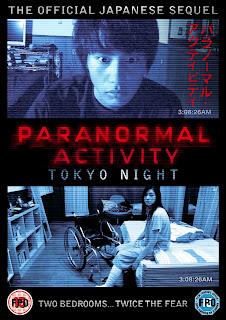 Paranormal Activity 2 Tokyo Night (2010) เรียลลิตี้ขนหัวลุก 2 ดักผีโตเกียว