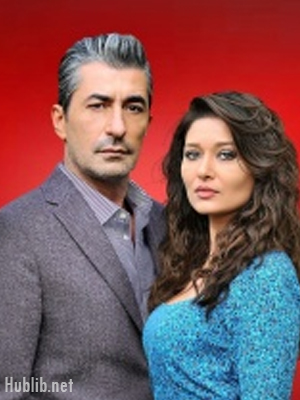 Shinqur Liboch - Kana TV Drama Series