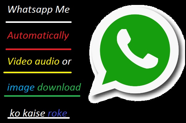 Whatsapp-Video-Image-Auto-Downloading-Kaise-Band-Kare