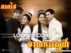 Thai boran movie - Ma premiere poiray prix