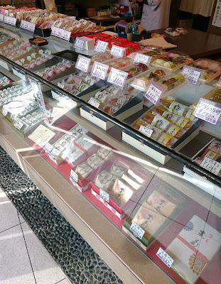 御菓子司 かつら屋 本店(富田林市)