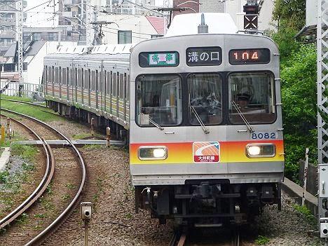 東京急行電鉄大井町線 緑の各停 溝の口行き1 8090系