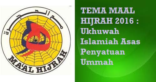Ukhuwah Islamiah Asas Penyatuan Ummah
