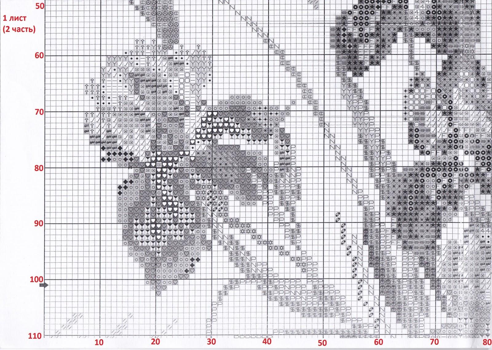 схема вышивки крестом белые медведи размер 40 50
