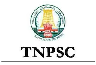 Tnpsc horticulture recruitment 2018