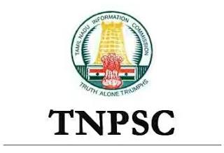 TNPSC LATEST NOTIFICATION