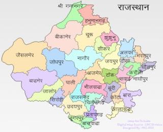 apna-khata-rajasthan--check-online-jamabandi-khasra-khatuani-nakal