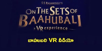 Baahubali 360 Degree video