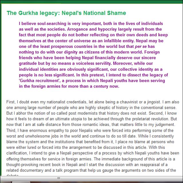 essay on discipline in i langu essay on discipline in i language