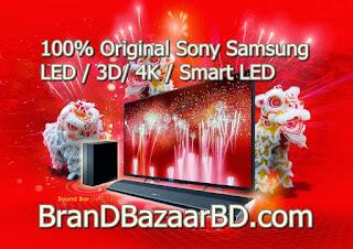 Sony Bravia Malaysia