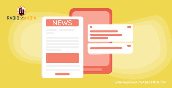 أقوى تطبيقات الأخبار - تطبيقات عربية وأجنبية تقدّم خدمة تلخيص الأخبار