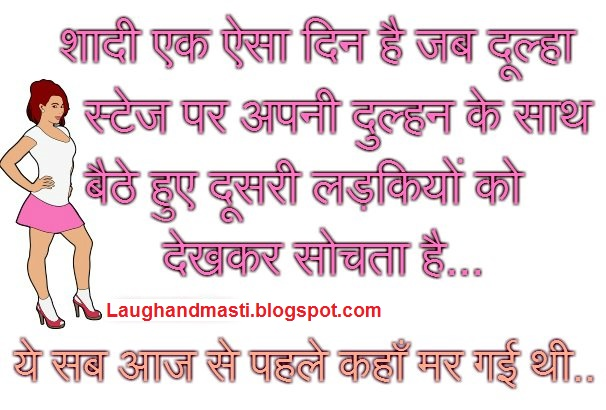 Bedroom Meaning In Hindi