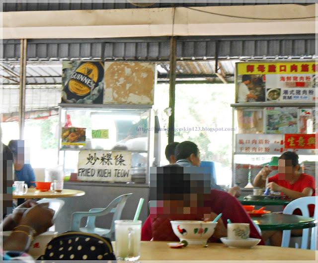 Jiang Kang Seafood Restaurant Kuantan, Malaysia