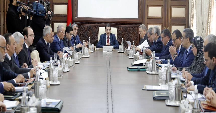 لجنة الاستثمارات تصادق على 28 مشروعا بقيمة 22,96 مليار درهم