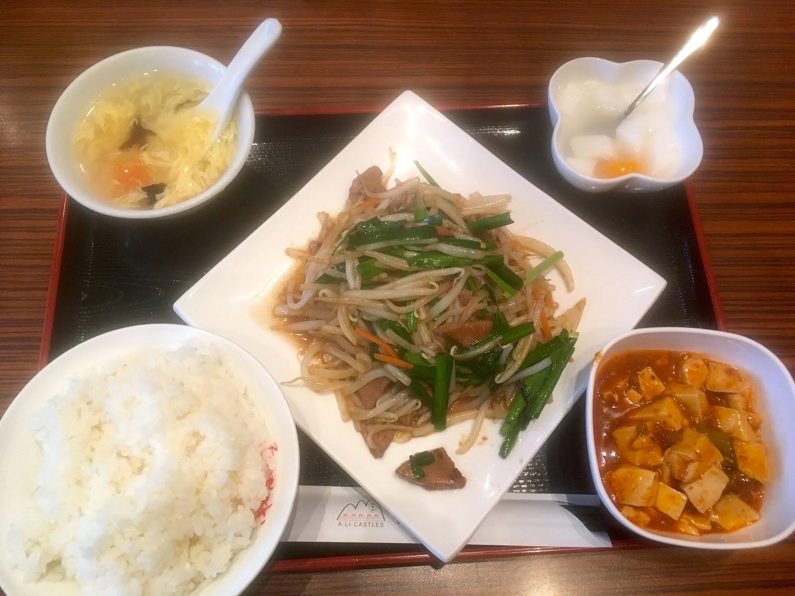 香家 Hong Kong Dining>
