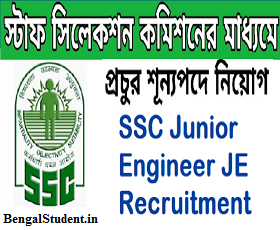 SSC Recruitment Notification 2019 - Apply Online for Junior Engineer Posts
