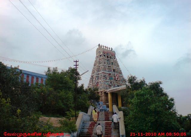 Arthanaareewarar Temple