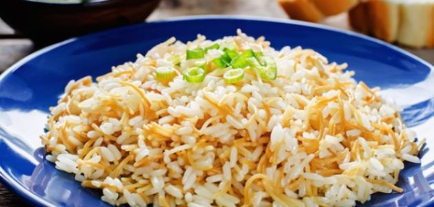 Rice (Lebanese Method)