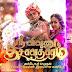 Sri Vishnu Dasavatharam 26-10-2018 Zee Tami Serial