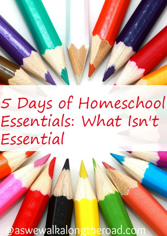 What isn't essential for homeschooling